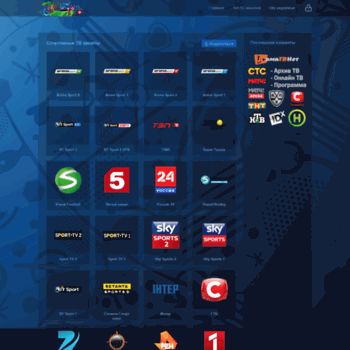 Sportlook.tv thumbnail