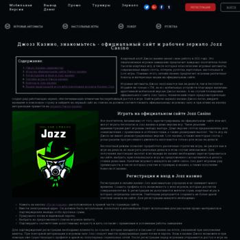 Sportnetwork.su thumbnail
