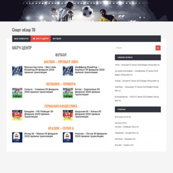 Sportobzortv.ru thumbnail