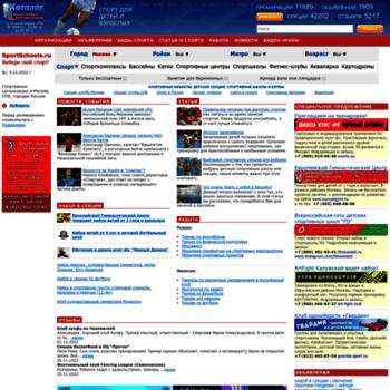 Sportschools.ru thumbnail