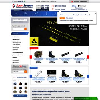 Sportseason.ru thumbnail