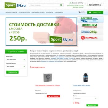 Sportsn.ru thumbnail