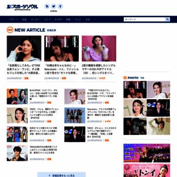 Sportsseoulweb.jp thumbnail