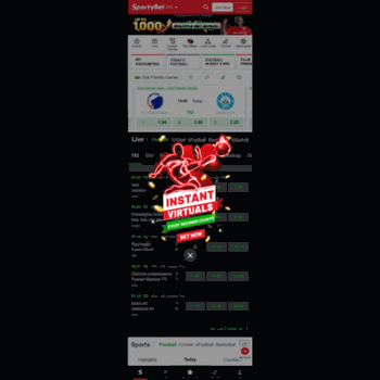 premier sports betting kladionica rezultati