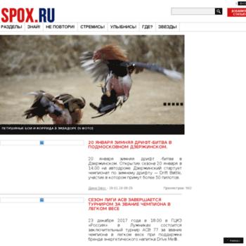 Spox.ru thumbnail