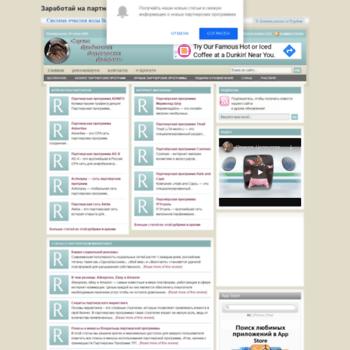 Sppp.ru thumbnail