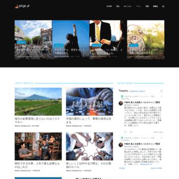 Spqr.jp thumbnail