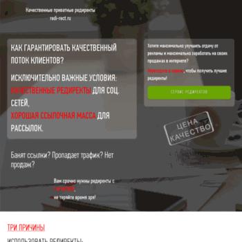 Sps-systems.ru thumbnail
