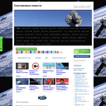 Sputnikovoe-tv.com.ua thumbnail
