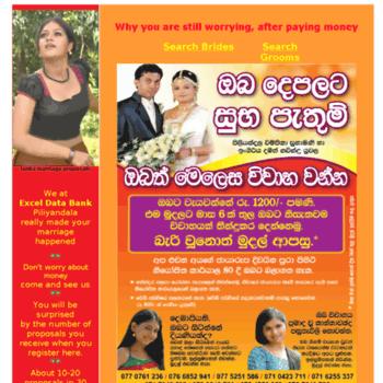 Srilankamarriageproposals.net thumbnail