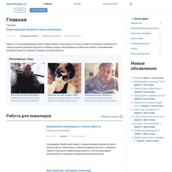 Srkblog.ru thumbnail