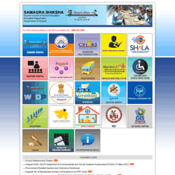 Ssagujarat.org thumbnail