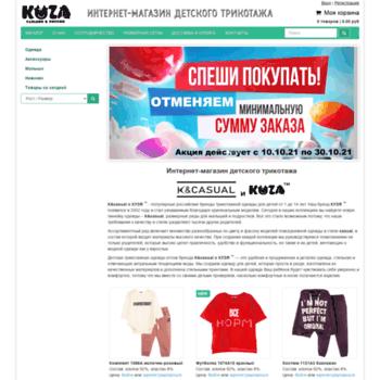 St-kuza.ru thumbnail