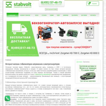 Stabvolt.ru thumbnail