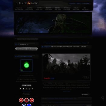 Stalker-mods.clan.su thumbnail