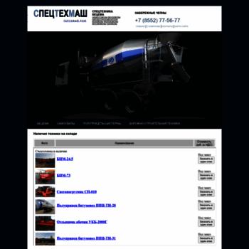 Stall-com.ru thumbnail