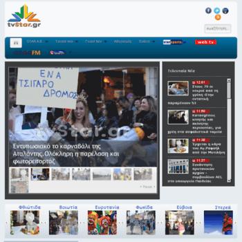 Star-online.gr thumbnail