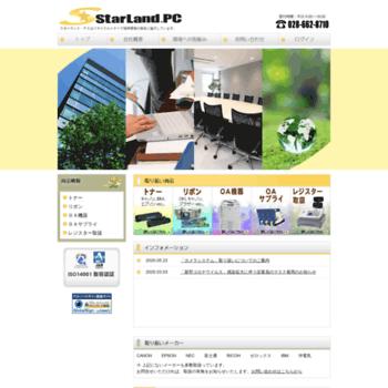 Starland-pc.co.jp thumbnail