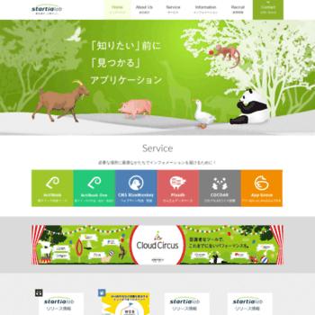 Startialab.co.jp thumbnail