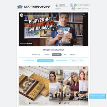 Startupfoto.ru thumbnail
