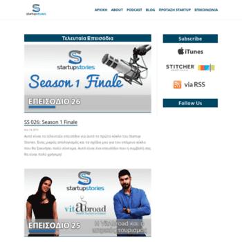 Startupstories.gr thumbnail