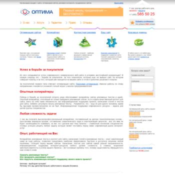 Веб сайт statya.ru