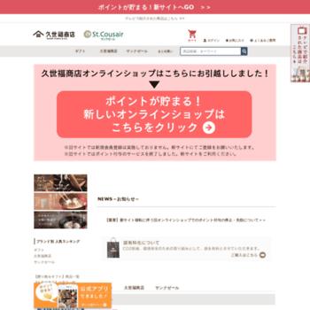 Stcousair.jp thumbnail