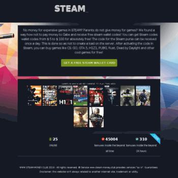 steam-money club at WI  GET FREE STEAM WALLET CODE - WWW STEAM-MONEY