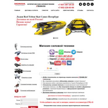 Stehnik.ru thumbnail