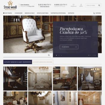 Stekswood.ru thumbnail