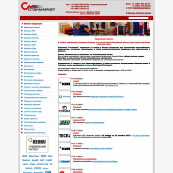 Веб сайт stelmarket.ru