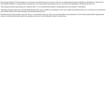 Веб сайт stensoawamen.ml