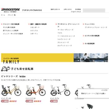 Stepcruz.jp thumbnail