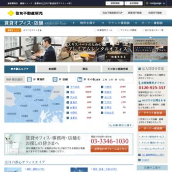 Stepon-office.jp thumbnail