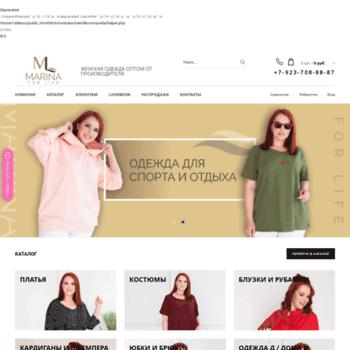 322f6dbdf114 stile-n.ru at WI. MARINA - женская одежда оптом от производителя