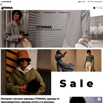 396403357592e stimma.com.ua at WI. Stimma - интернет магазин женской одежды ...