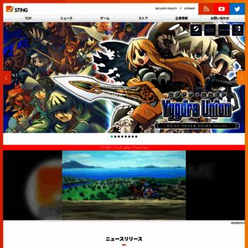 Sting.co.jp thumbnail