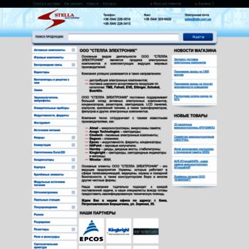 Stle.com.ua thumbnail