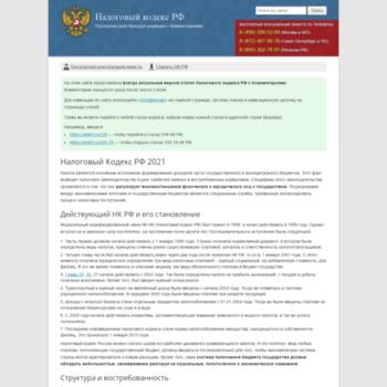 Stnkrf.ru thumbnail