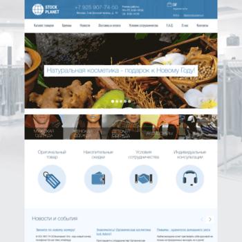 Stock-planet.ru thumbnail