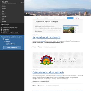 Веб сайт stofin.ru