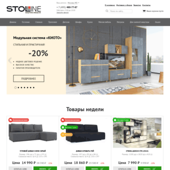 Stolline.ru thumbnail