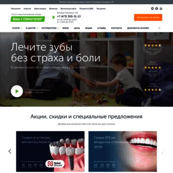 Stomatolog-vrn.ru thumbnail