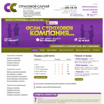 Strahkontrol.ru thumbnail