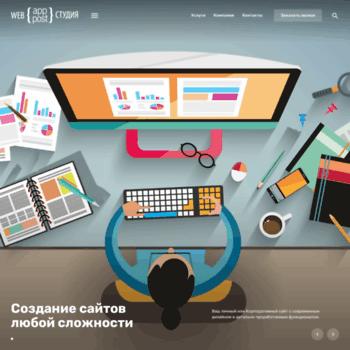 Stream-tst.ru thumbnail