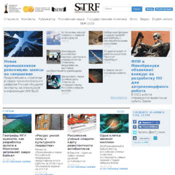 Strf.ru thumbnail