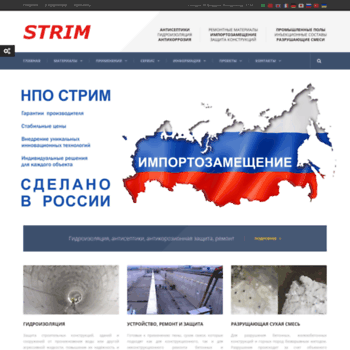 Strim.su thumbnail