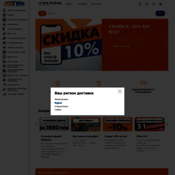 Stroygigant.ru thumbnail