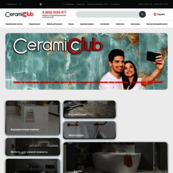 Stroymarket-sk.ru thumbnail