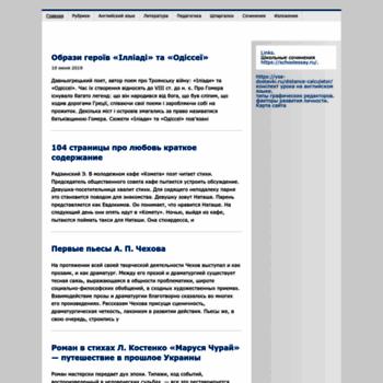Studentguide.ru thumbnail